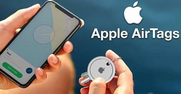 """苹果新测试程序 """"查找""""功能将支持第三方产品"""