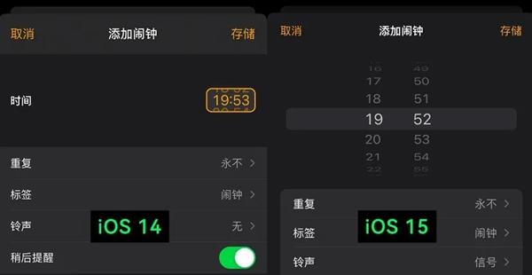 iOS 15虽然被群嘲了!但我发现它的一些隐藏功能还挺好用